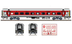 "Indian sleeper Linke-Hofmann-Busch class 1A with 54 seats/berths. The train number 12951/ 12952 from Mumbai to New Delhi use such a car with designation ""A1"". Reporting mark WR- Western Railway zone of Indian Railways. EDITORIAL USE"