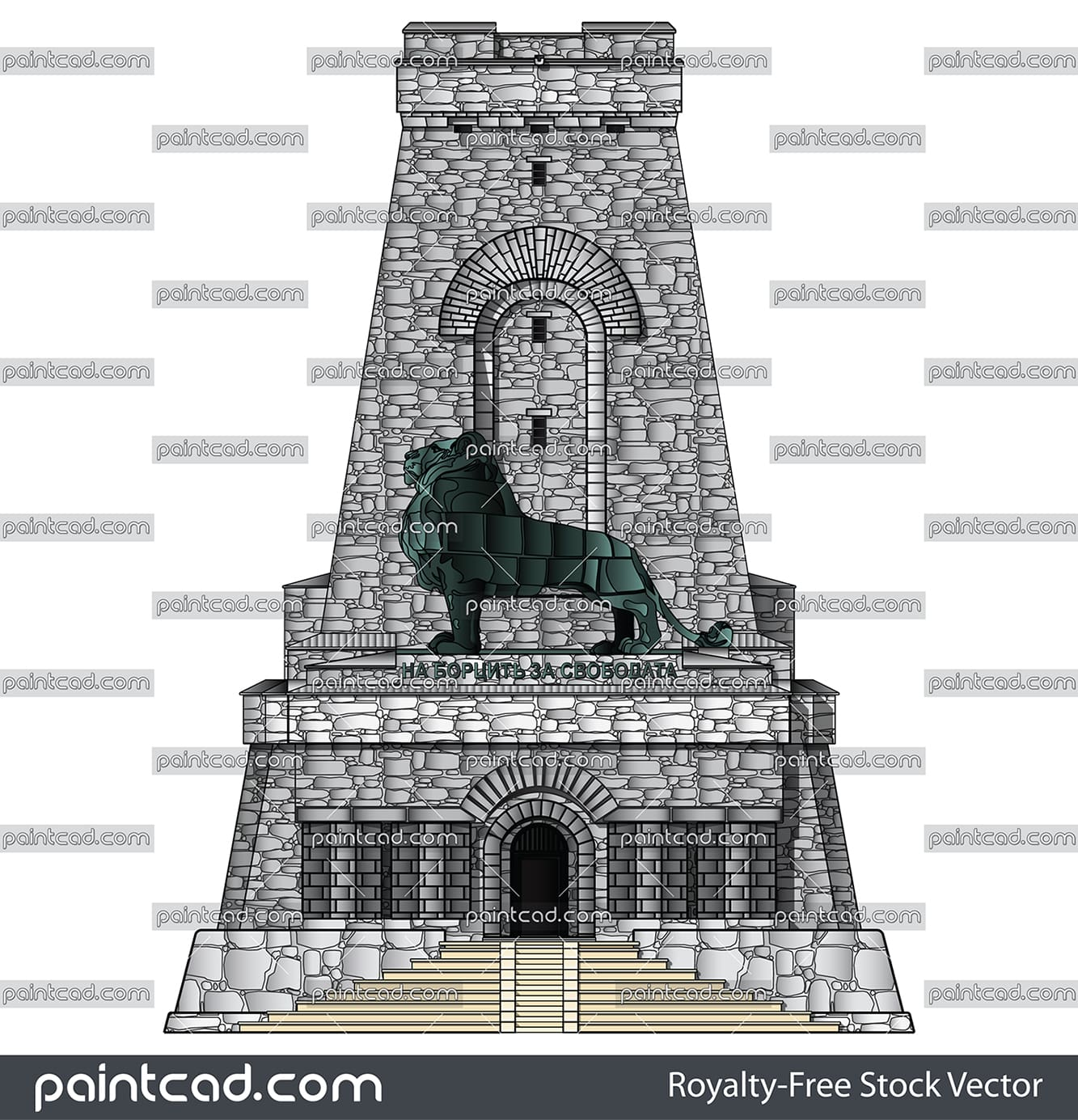 Museum-monument Shipka with entrance stairs and bronze lion - vector illustration